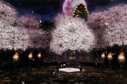 File:The Kan' ei Shrine.jpg