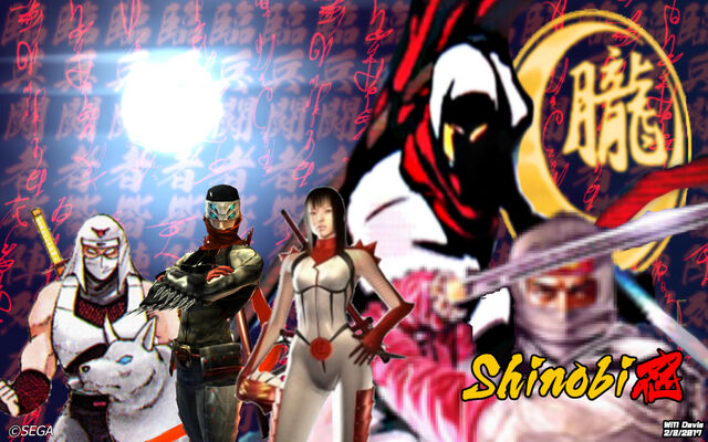 File:Wallpaper shinobi.jpg
