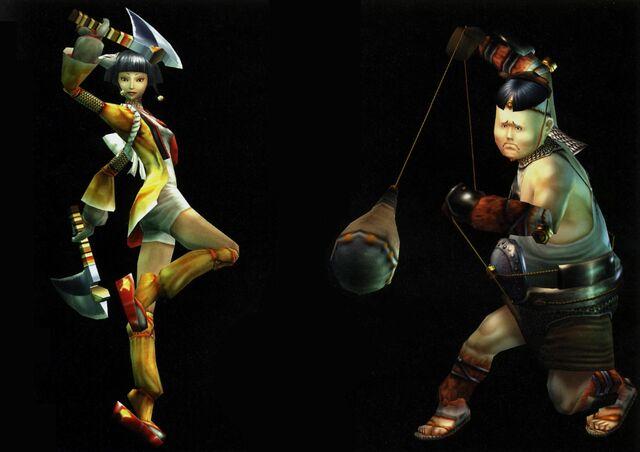 File:The Aragane Twins.jpg