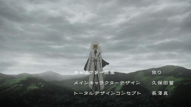 File:Kaburagi 01.jpg