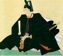 Tokugawa Iemochi