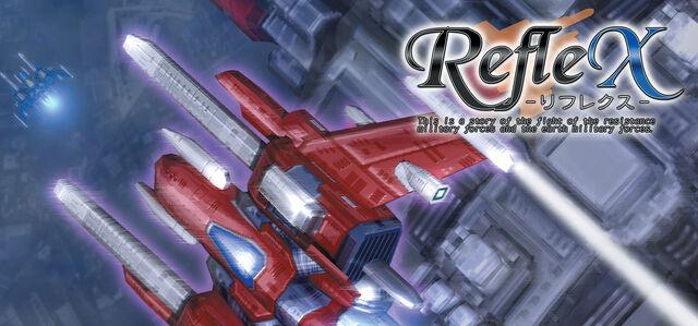 File:RefleX cover.jpg