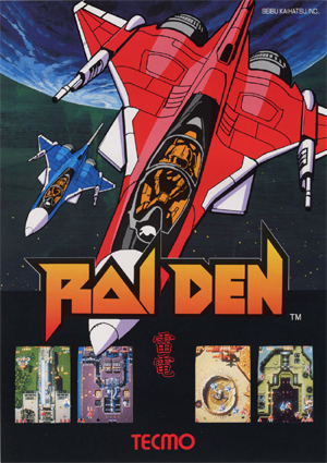 File:Raiden arcadeflyer.png