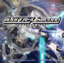 -SITER SKAIN- ALLTYNEX Second cover