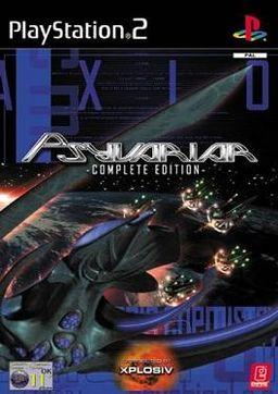 File:256px-Psyvariar PS2.jpg