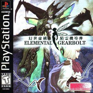 ElementalGearbolt