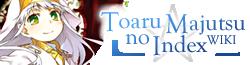 Toarumajutsunoindex-Wiki-wordmark