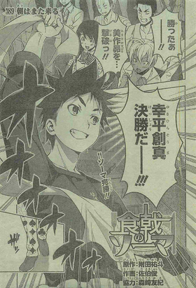 Chapter 89 Japanese