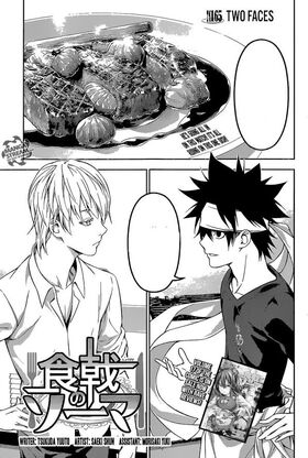 Chapter 165
