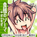 Satoshi ALC Twitter