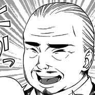 Osaji Kita mugshot