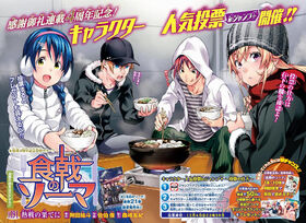 Chapter 191 Japanese