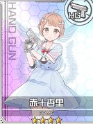 028 card