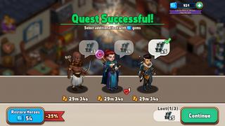 Resource quest result