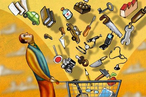 File:Wikia-Visualization-Main,shopping.png