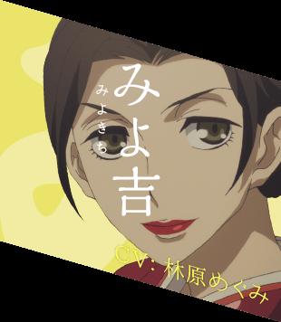 File:IconMiyokichi.png