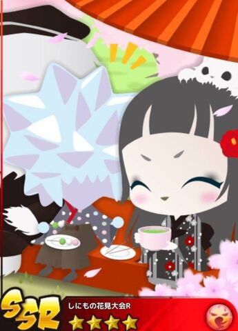 File:Great Shinimono Hanami Party R.jpeg