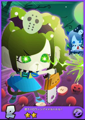 File:HalloweenIdolBattleL.png