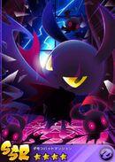 Demon Bat Mansion