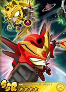 Transcendence! BaiganbaRobo - V Twin!