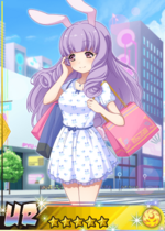 Shoppingdatechuchu