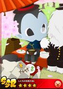 Great Shinimono Hanami Party L