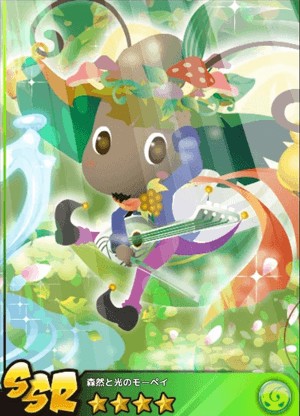File:Mopei of Forest and Light.png