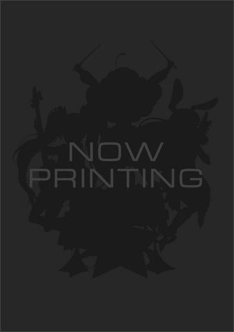 File:Nowprinting bddvd.png