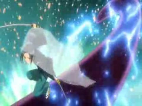 File:Lightning Blade.JPG