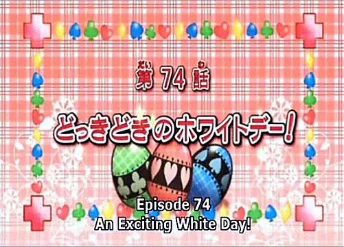 File:Ep74-4.png