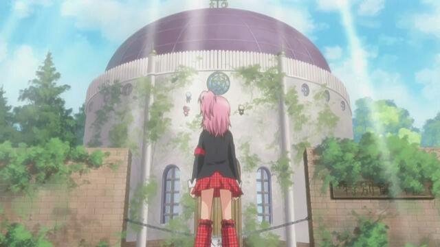 File:Planetarium.jpg