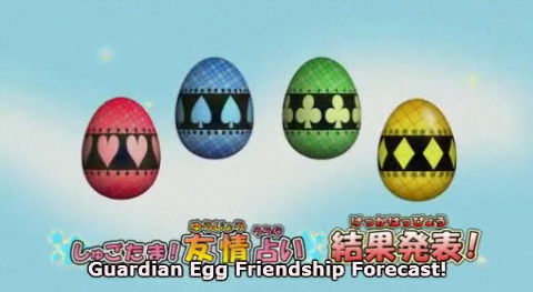 File:Shugo Chara FortuneTelling.png