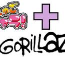Shugo Chara! + Gorillaz