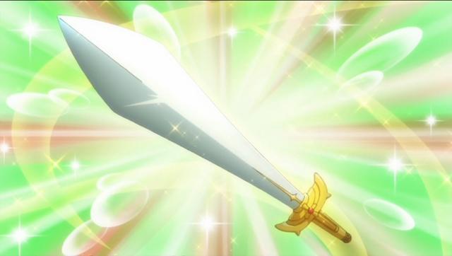 File:Royal Sword.png
