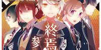 Shuuen no Shiori Shuumatsu -Re:write-