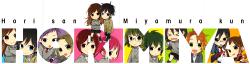 File:Horimiya-Wiki-wordmark.png