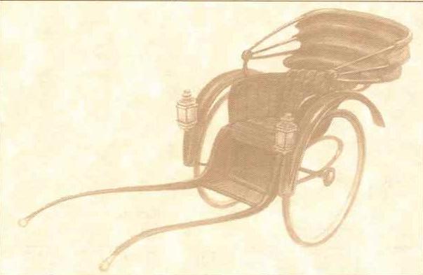 File:Rickshaw.png