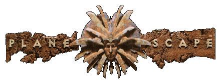 File:Planescape Logo 1533.jpg