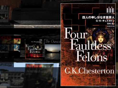 File:BookFour.png