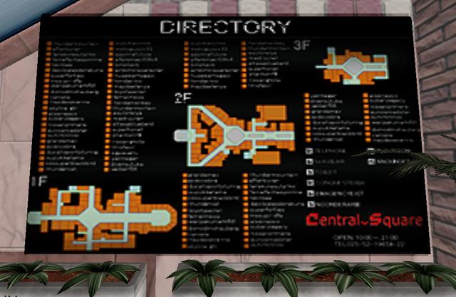 File:CentralMap.png