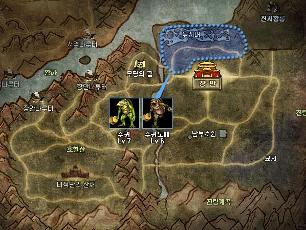 File:Mapname.jpg