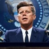 File:John F Kennedy-B.jpeg