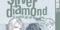 Volume 03: Switch All On