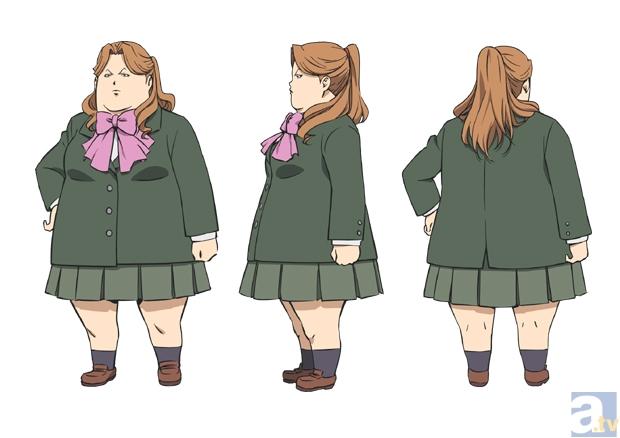 File:Tamako1.jpg