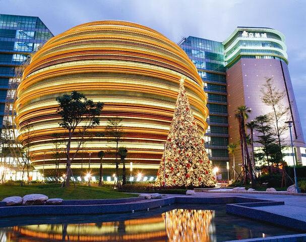 File:Living Mall.jpg