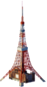 File:Tokyotower.png