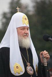 Ecumenicalpatriarch