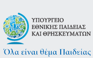 Ruthenianeducationlogo