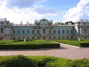 Marineia Palace