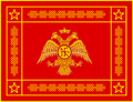 Banner of Ruthene Army